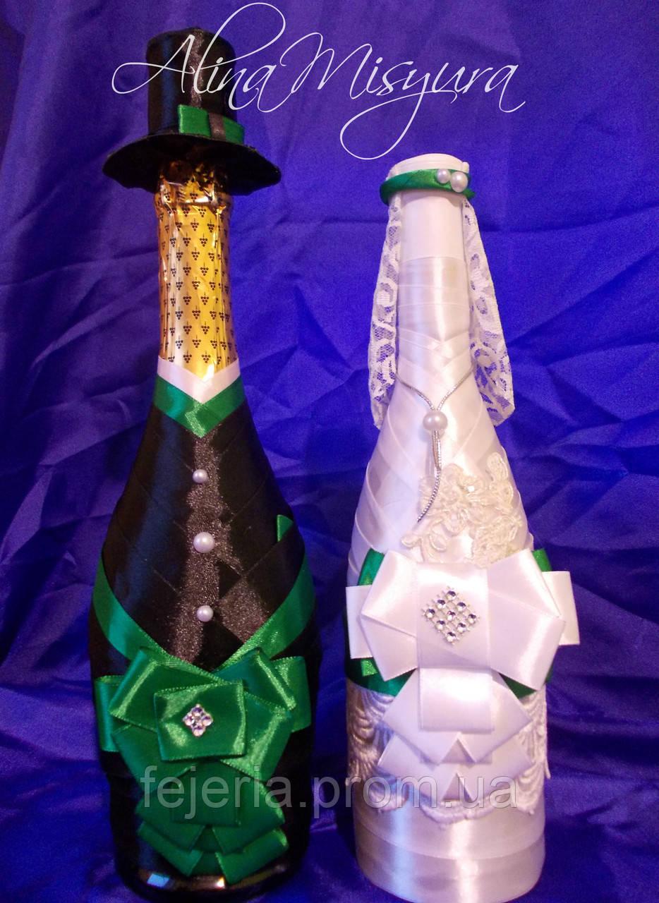 Шампанское свадебное пара