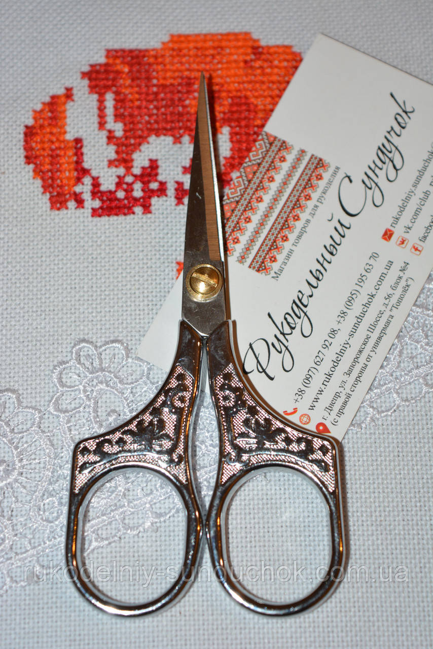 """Ножницы для рукоделия """"Elegance"""" 12,5 см"""
