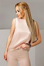 """Шелковый брючный женский костюм """"SIOLA"""" с блузой (3 цвета), фото 2"""