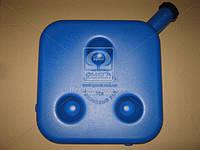 Бак топливный автономного отопителя с крышкой и штуцером (10 л) (премиум, синий) (арт. 221000201800), ADHZX