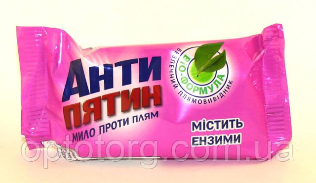 Мыло Анти пятин от пятен оптом от optotorg.com.ua