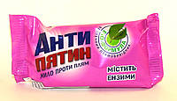 Мыло Анти пятин 90гр, фото 1