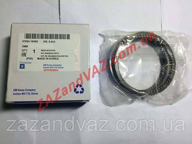 Кольца поршневые Ланос Lanos 1.5 GM оригинал Корея +0.25 1 ремонт 93742294