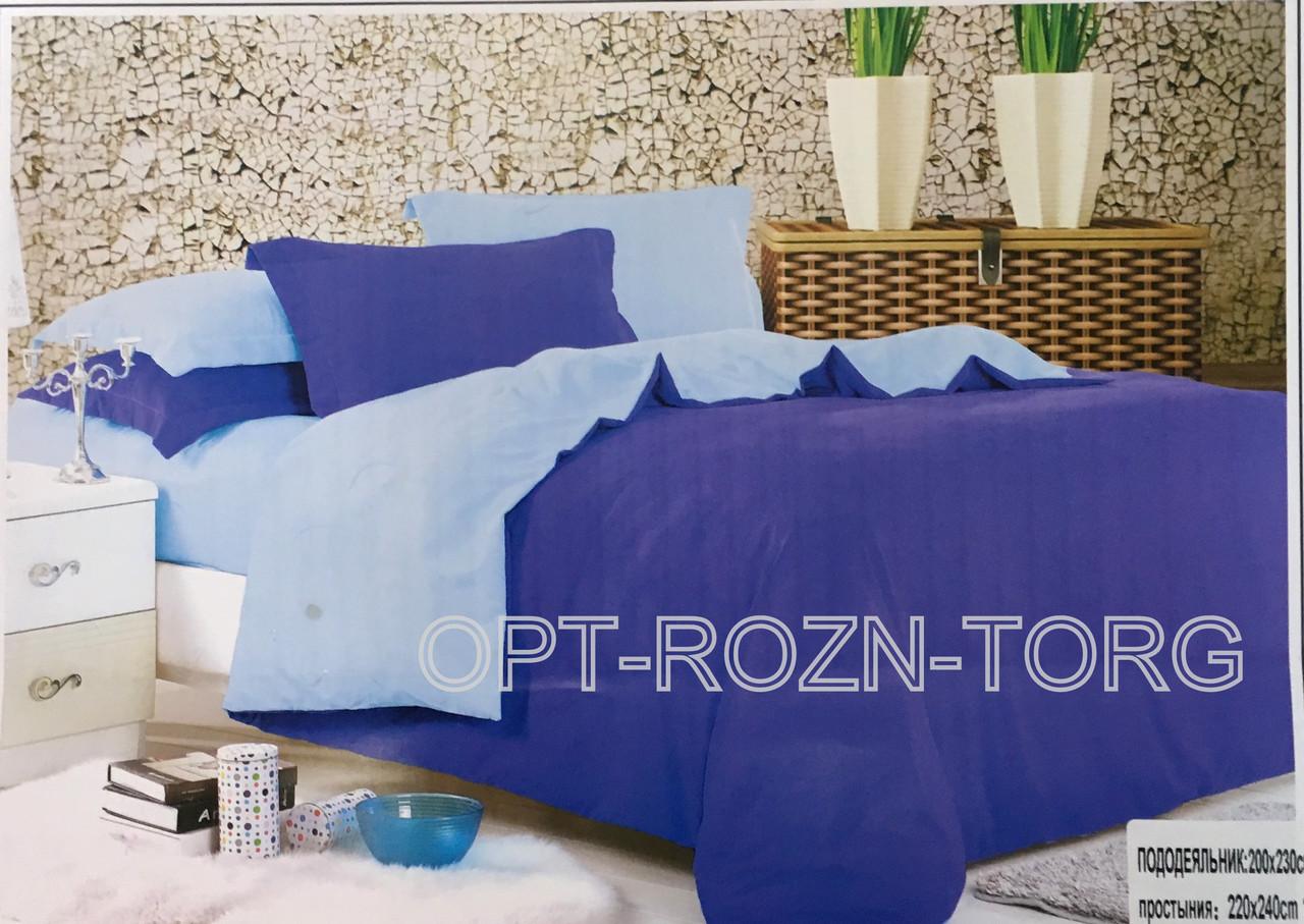 Постельное белье двухцветное (евро размер)