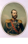 Олександр II (1855 -1881)