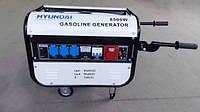 Генератор бензиновый Hyundai 8500