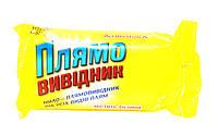 Мыло пятно-выводитель Дашенька