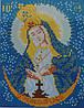 Набор для вышивки крестом и бисером, фото 5