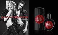 Женская туалетная вода Paco Rabanne Black XS Potion for Her 80ml