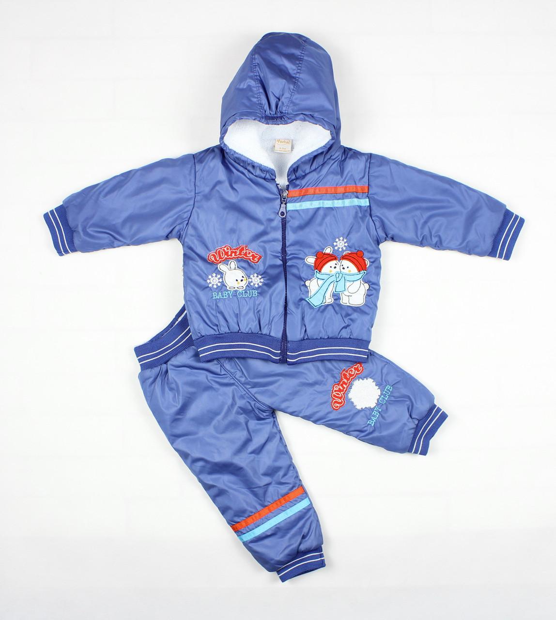 Детский утепленный зимний костюм из непромокаемой плащевой ткани синего цвета