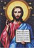 Набор для вышивки крестом и бисером, фото 9