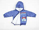 Детский утепленный зимний костюм из непромокаемой плащевой ткани синего цвета, фото 3