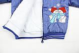 Детский утепленный зимний костюм из непромокаемой плащевой ткани синего цвета, фото 4