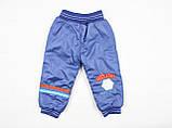 Детский утепленный зимний костюм из непромокаемой плащевой ткани синего цвета, фото 6