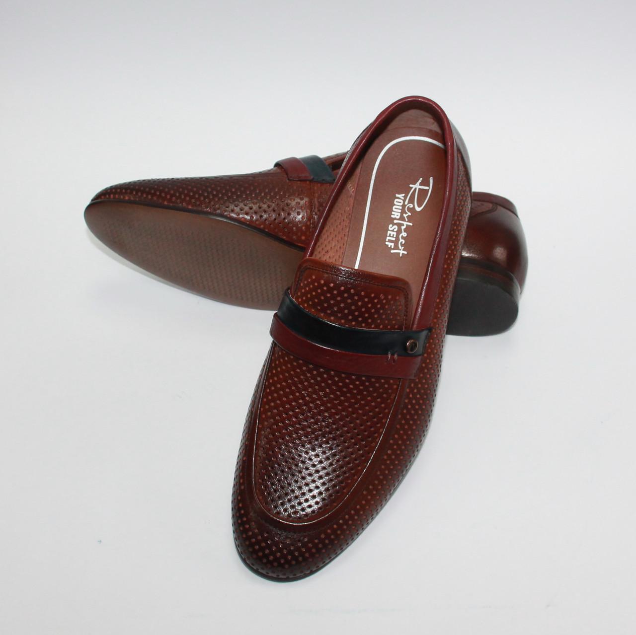 8a508550745b ... Мужские летние перфорированные туфли Respect натуральная кожа 43, ...