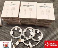 ОРИГИНАЛ Lightning USB Data кабель 8-pin