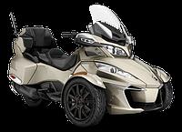 Трициклы Spyder RT-S