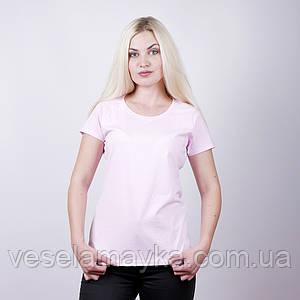 Розовая женская футболка (Комфорт)