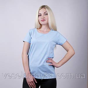 Голубая женская футболка (Комфорт)