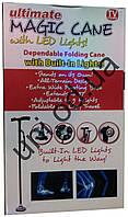 Складная трость с Led фонарем Ultimate Magic Cane with LED light доставка из Одессы