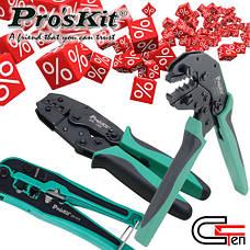 Специальное предложение на обжимной инструмент торговой марки Pro`sKit