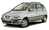 Ворсовые коврики Hyundai Matrix 2001- VIP ЛЮКС АВТО-ВОРС, фото 10