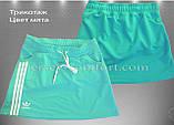Юбка  женская трикотажная синяя Sport. Мод. 4071, фото 2