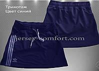 Юбка  женская трикотажная синяя Sport. Мод. 4071, фото 1