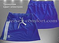 Юбка  женская трикотажная электрик Sport. Мод. 4071, фото 1