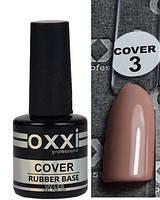 Камуфлирующая база Oxxi Cover № 3, 8мл
