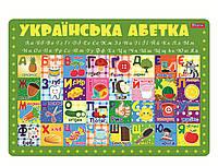 """Подложка настольная """"1 Вересня"""" """"Алфавит"""" украинский 491467"""