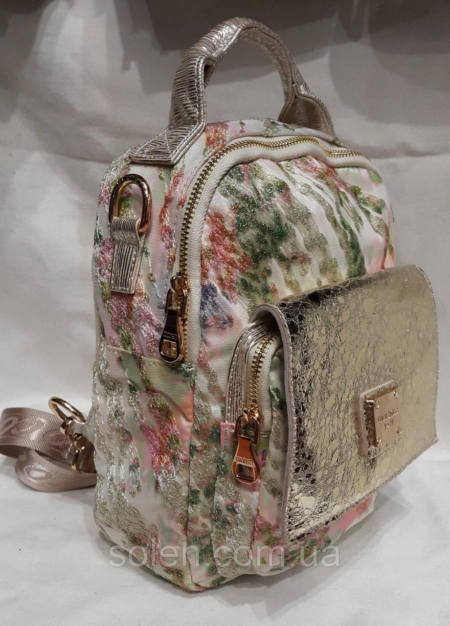 d3ea6b53d6d9 Молодёжный рюкзак из натуральной кожи.Красивый летний рюкзак ...