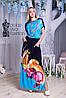 Летнее НАРЯДНОЕ женское Платье размеры 48-56 код 1747-1