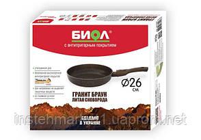 Сковорода БИОЛ 26133П (діаметр 260 мм) алюмінієва з антипригарне покриття, фото 3