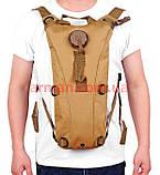 Гидратор (питьевая система) в рюкзаке. Новый. Качество., фото 4