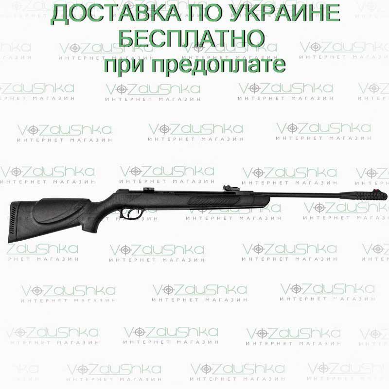Пневматическая винтовка Kral 001 syntetic magnum
