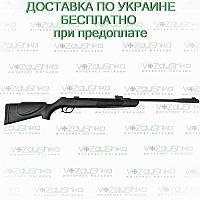 Пневматическая винтовка Kral 001 syntetic magnum, фото 1