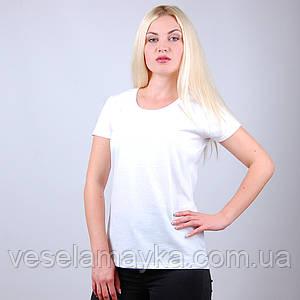Белая женская футболка (Комфорт)
