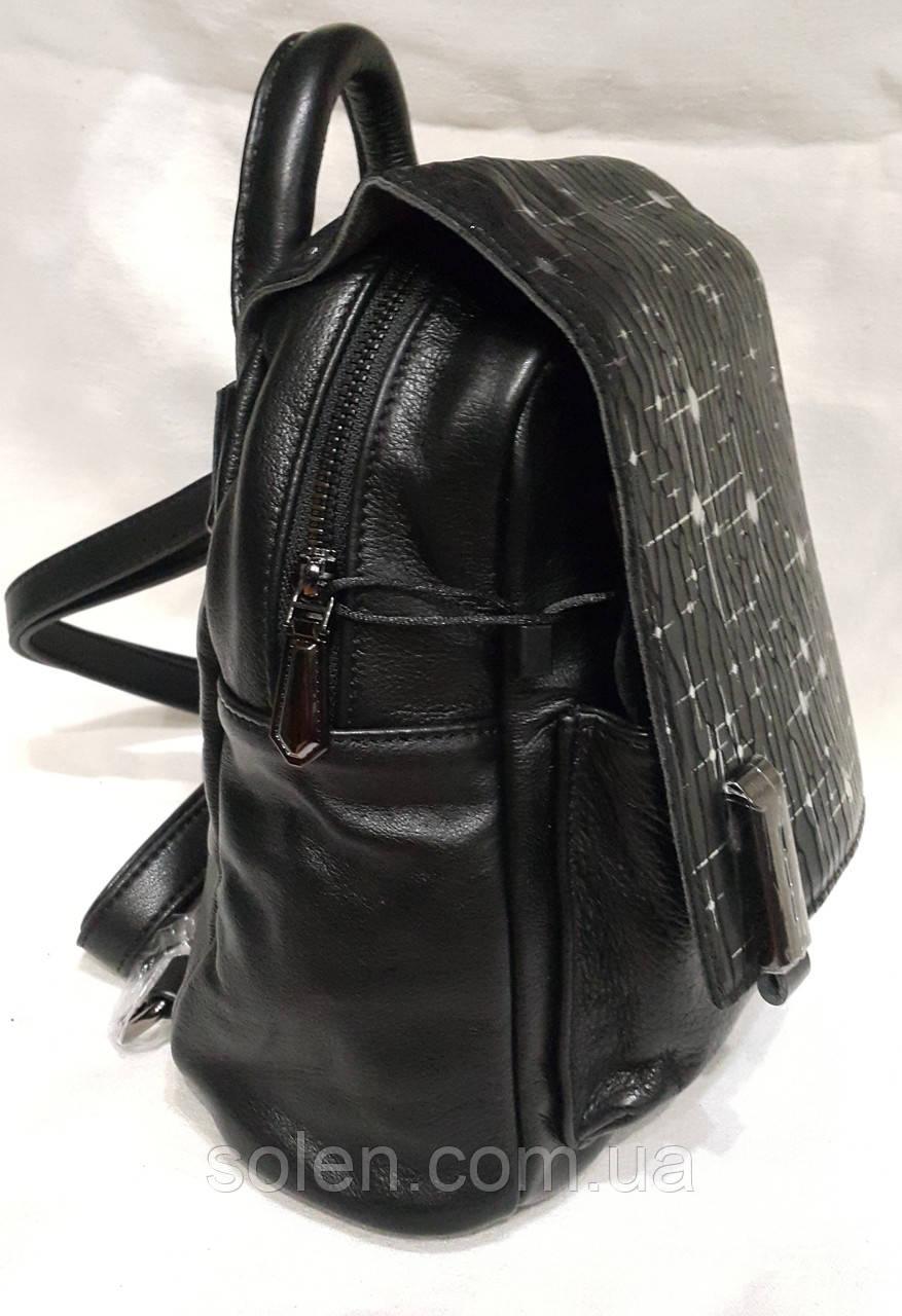 Стильный кожаный рюкзак . Красивый рюкзак из натуральной кожи.