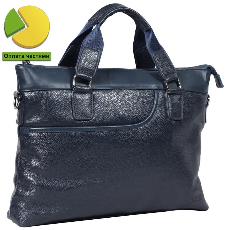 Мужская кожаная сумка для ноутбука синяя Tofionno TF00619-2271