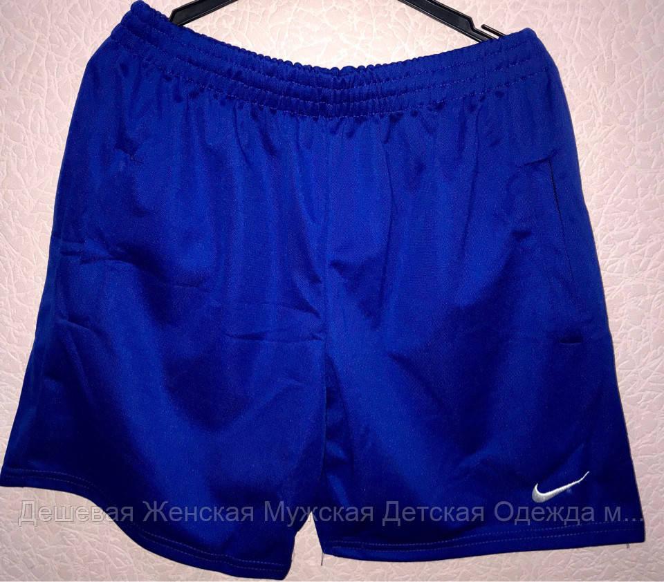 Мужские спорт шорты ткань лакоста