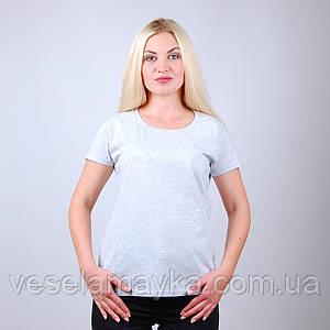 Серая женская футболка (Комфорт)