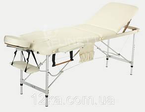 Массажный стол BodyFit, 3 сегментный,алюминьевый Бежевый, фото 2