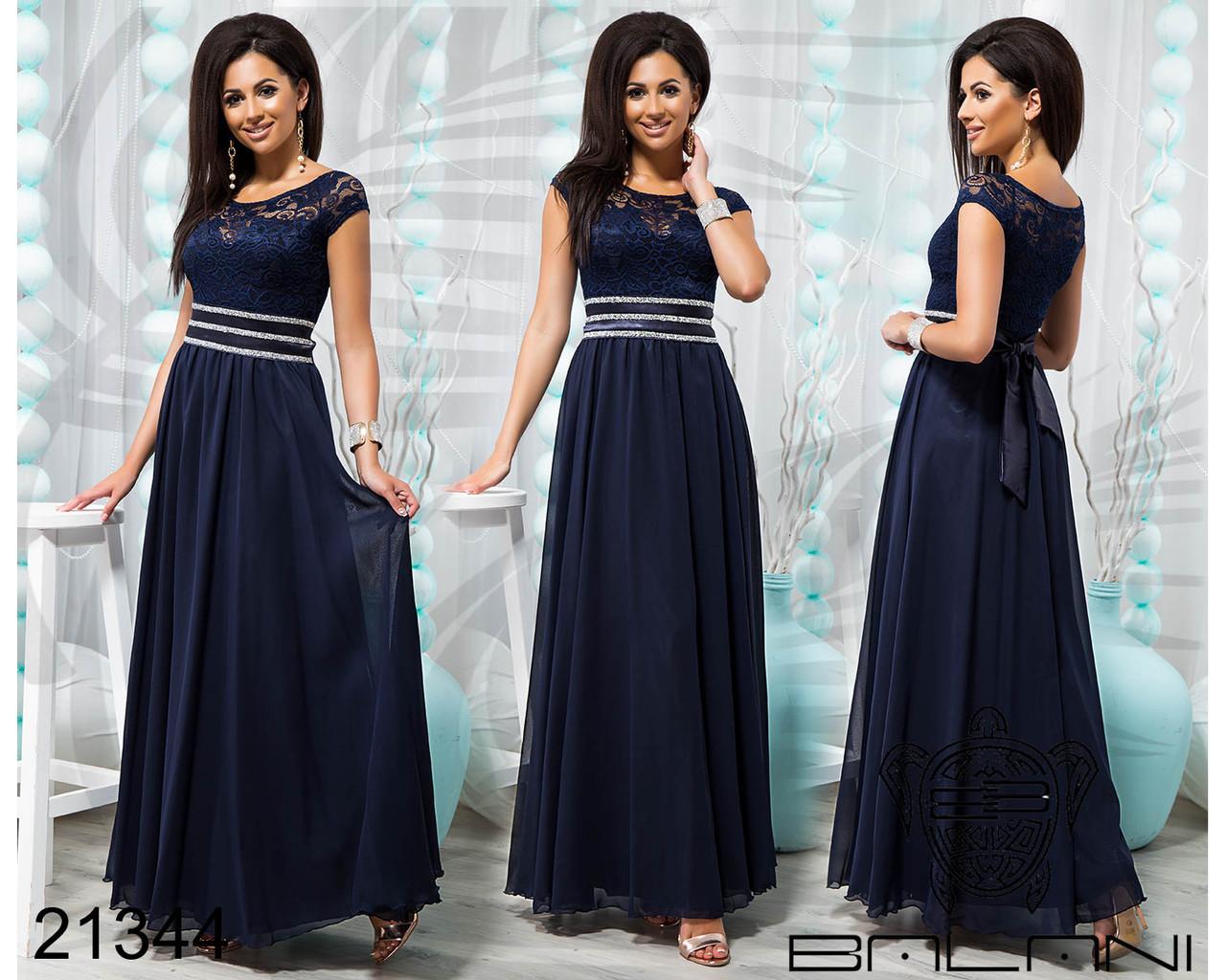 Вечірня сукня з гипюру + масло з шифоном