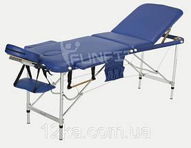 Массажный стол BodyFit, 3 сегментный,алюминьевый Бежевый, фото 3