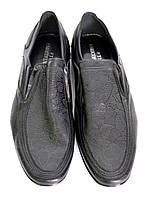 Туфли мужские OK-7185