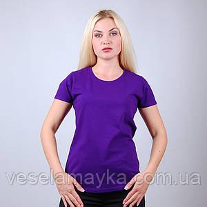 Фиолетовая женская футболка (Комфорт)