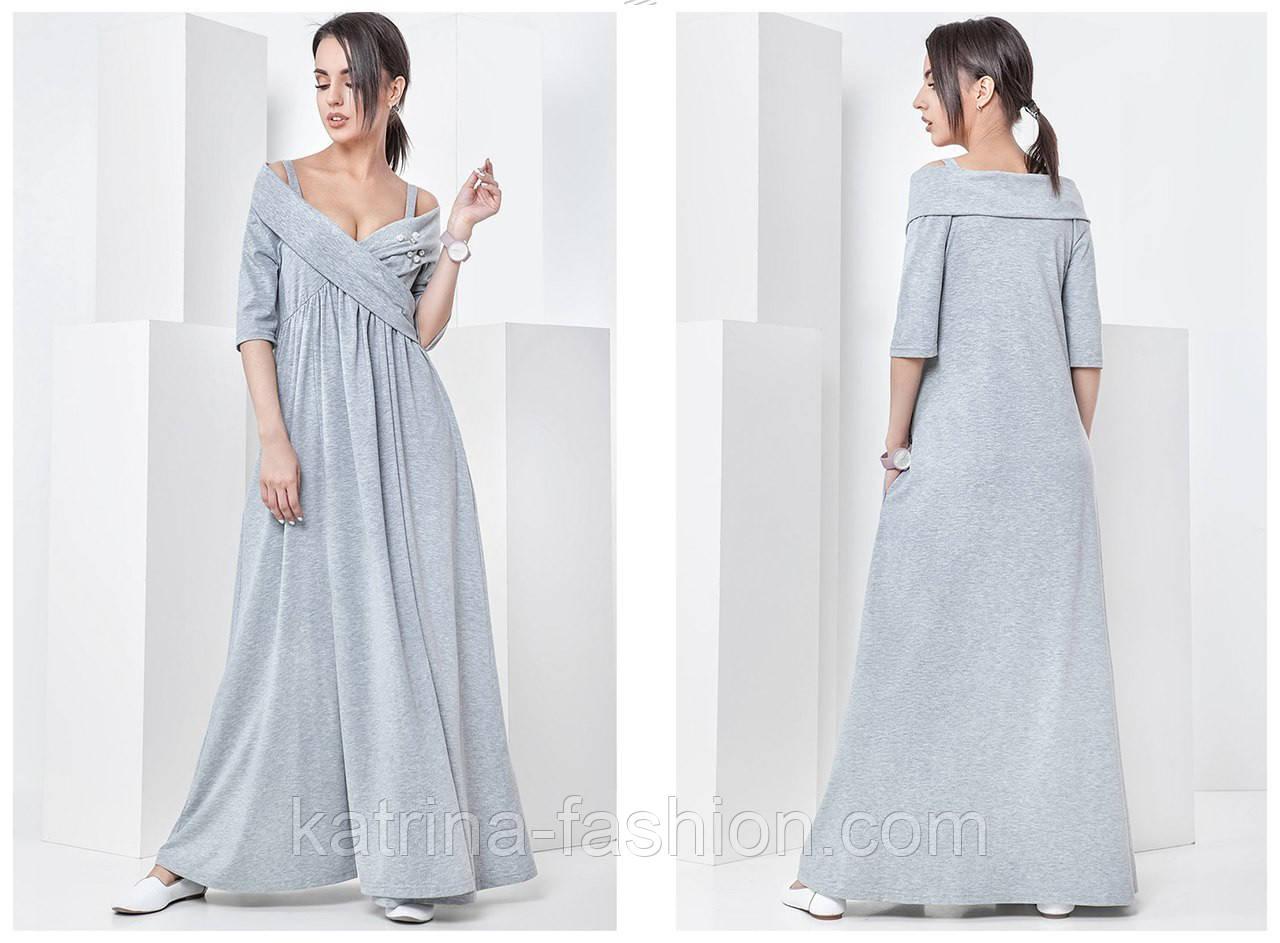 Женское серое платье в пол