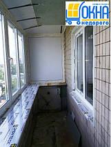 Балкон с выносом каркасом по подоконнику от пола, фото 3