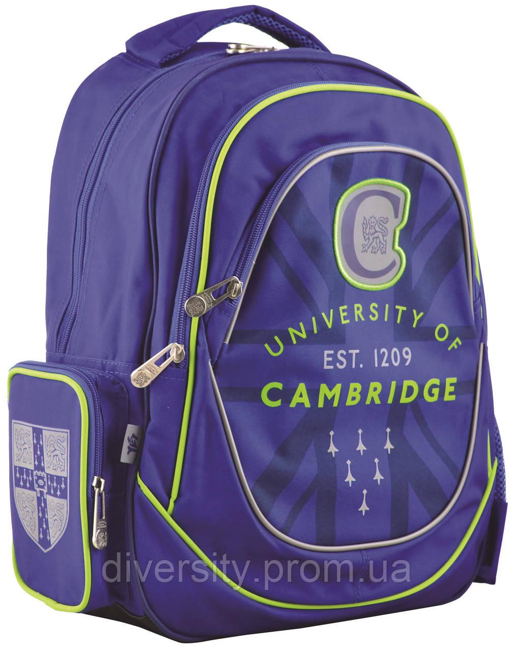 Рюкзак шкільний S-24 Cambridge, 40*30*13.5 555290